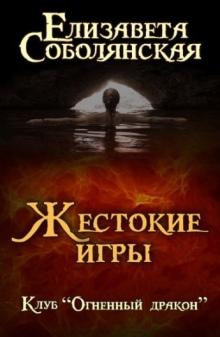 Эротика жесткие книги авторы фото 216-540