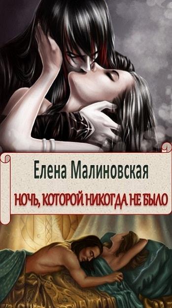 onlayn-porno-malinovskaya