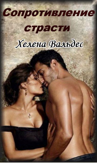 erotika-illyuziya-strasti-seks-video-masha-i-tanya